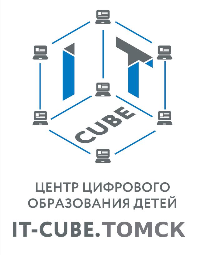 it-cube